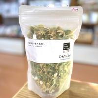 緑のデトックス野菜180g