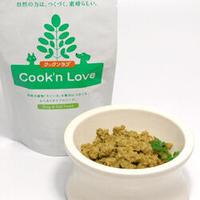 cook'n love (クックンラブ) シニア 150g