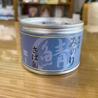 日本のみのり さば缶150g