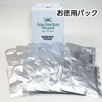 「あめつちの恵み」 ひめ鯛お徳用パック(11袋入り)
