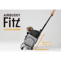 AIRBUGGY FITT [フラットアンドゴー ]アースグレー