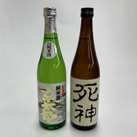 【加茂福酒造】特別純米「京太郎」純米「死神」セット720mlx2