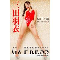 GzPressNo.006 三田羽衣 大サイズ ※特典映像付き