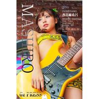 GzPressNo.063 西谷麻糸呂 スマホ・タブレット対応版