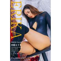 GzPressNo.343 中村エリカ スマホ・タブレット対応版
