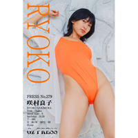 GzPressNo.279 咲村良子 スマホ・タブレット対応版