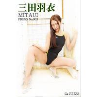GzPressNo.003 三田羽衣 大サイズ ※特典映像付き