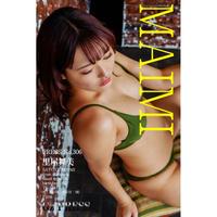 GzPressNo.306 里屋舞美 スマホ・タブレット対応版