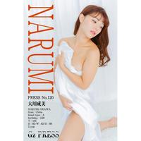 GzPressNo.120 大川成美 スマホ・タブレット対応版