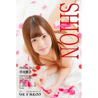 GzPressNo.127 草川紫音 スマホ・タブレット対応版