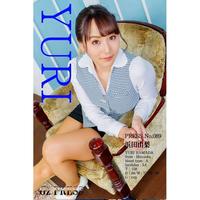 GzPressNo.089 浜田由梨 スマホ・タブレット対応版