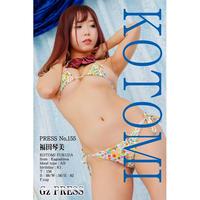 GzPressNo.155 福田琴美 大サイズ ※特典映像付き