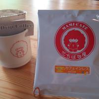 カフェインレス 8パック
