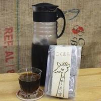 <期間限定>水出しあいすコーヒー(4パック入り)