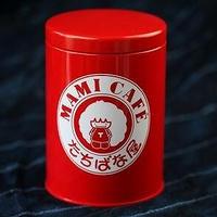 オリジナル密閉缶  赤