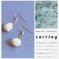 コーガ石の耳飾り【波風】