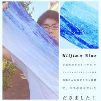 Niijima Blueてぬぐい