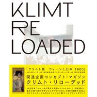 「現代クリムト講座」関連書籍『KLIMT RELOADED』
