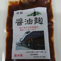 酒蔵醤油麹