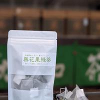無花果緑茶(3g✕8p)