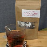 ハイビスカス緑茶