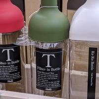 水出し緑茶用フィルターインボトル