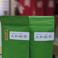 奈良県産大和新茶 特上煎茶50g入