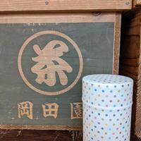 和紙茶缶 100g用