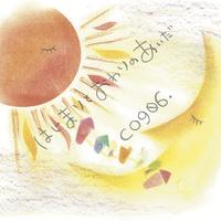 はじまりとおわりのあいだ 〜CO906. 3rd Album〜