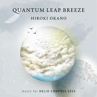 『QUANTUM LEAP BREEZE 』