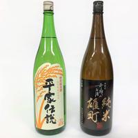 【送料込み贈答用:3セット限定】自然派純米酒 一升瓶2本セット