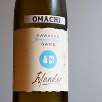 IsLander Sake Hawaii Natural OMACHI 750ml