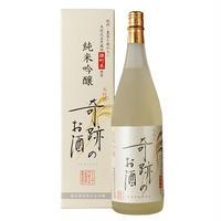 木村式 奇跡のお酒 純米吟醸 雄町 1800ml