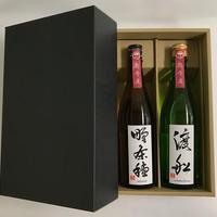 【送料込み贈答用】純米酒 野条穂&渡船 720ml × 2本セット