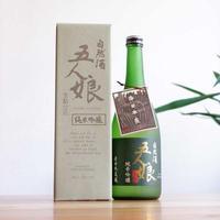 自然酒 五人娘 純米吟醸酒 720ml