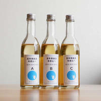 百年貴醸酒年度比べセット 90ml × 3本 【送料込み】