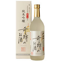 木村式 奇跡のお酒 純米吟醸 雄町 720ml