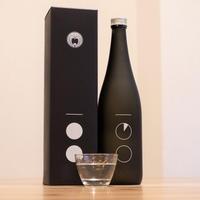 百年貴醸酒 2020 720ml