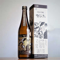 幸の鳥 生酛仕込純米吟醸酒 720ml