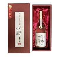 【送料込み・専用箱付き】木村式 奇跡のお酒 純米大吟醸原酒 雄町 720ml