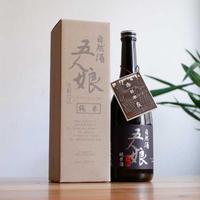 自然酒 五人娘 純米酒 720ml