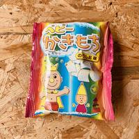 ベビーかきもち・のりしお(40袋入)