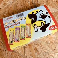 チーズおやつ(48個入)