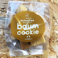 グルテンフリー、バウムクッキー!