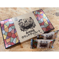 長崎珈琲クランチチョコレート