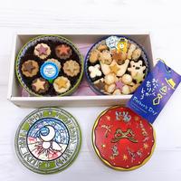 父の日クッキー缶✨感謝いっぱい至福のセット✨