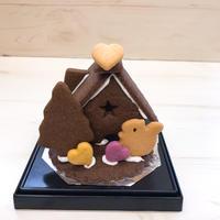 おかしの家 組み立てセット 《ショコラクッキー》or《バニラクッキー》♥
