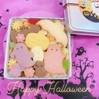 【10月17日頃より順次発送】ハロウィンクッキー缶(四角缶)