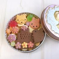 NEW✨HAPPY BIRTHDAY (お誕生日)クッキー缶【受注生産です10日ほどかかります】