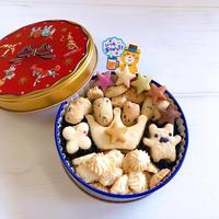 ☆父の日クッキー缶✨お父さんありがとう✨おつまみにもなる大人のクッキー缶